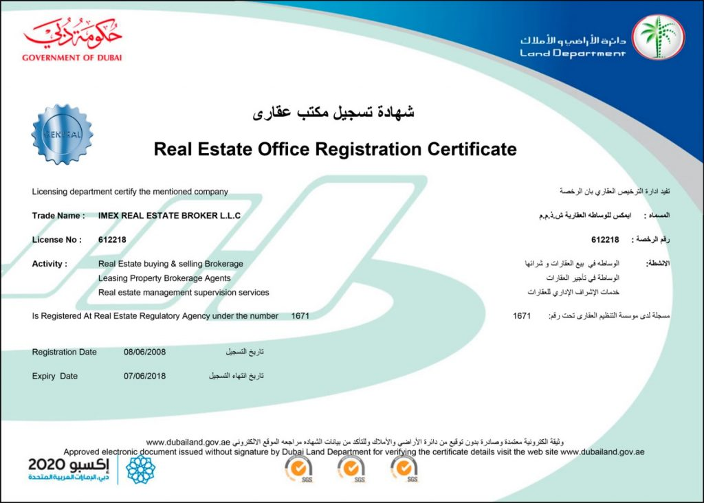 dubai real estate license